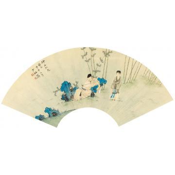 陈少梅1944年作竹石纳凉图镜心纸本