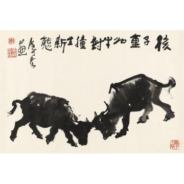 李可染双牛对撞镜心纸本