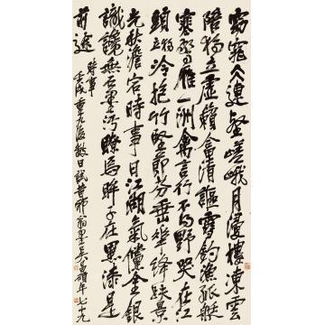 吴昌硕1922年作行书自作诗镜心纸本
