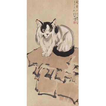 徐悲鸿1942年作猫石图立轴纸本