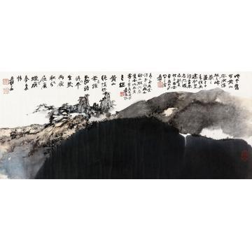 张大千黄山双峰图横披纸本
