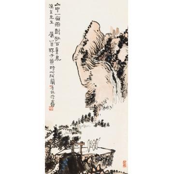 潘天寿观瀑图立轴纸本