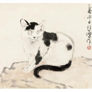 徐悲鸿1945年作花猫镜心纸本