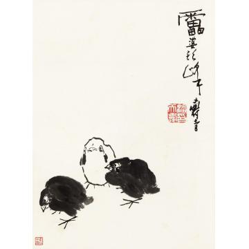 潘天寿雏鸡图立轴纸本