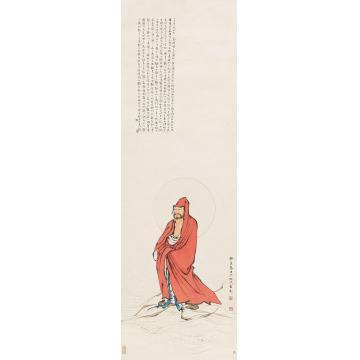 陈少梅1943年作达摩立轴纸本