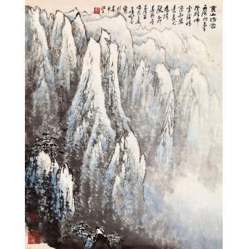 应野平1975年作黄山晴雪镜心纸本