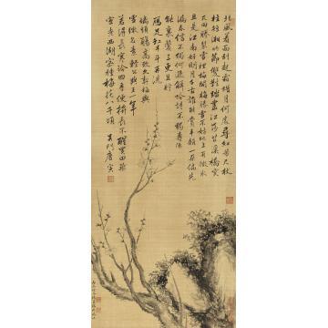 朱葆慈1916年作临唐寅梅石立轴绢本