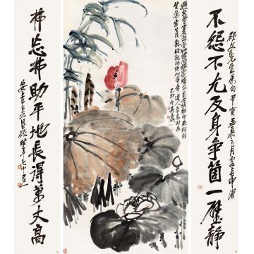 吴昌硕1915年作荷塘清趣图并行书十一言对联立轴纸本
