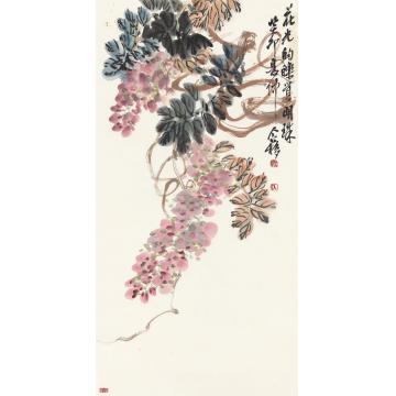 王个簃1963年作紫藤图立轴纸本