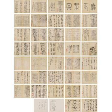 蒋溥瑞芝图册页(三十九开)设色纸本