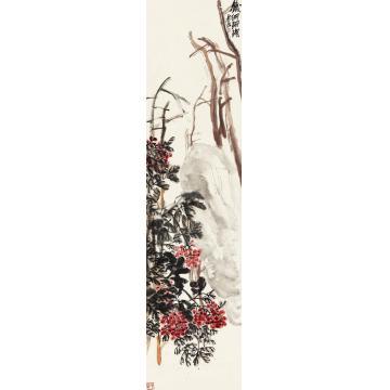 吴昌硕铁网珊瑚立轴纸本