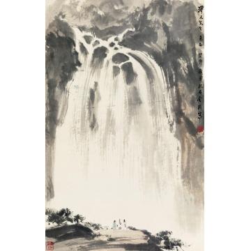 傅抱石1963年作观瀑图立轴纸本
