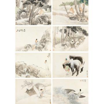 任伯年1883年作水浒人物册册页(8开)纸本