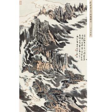 陆俨少1980年作黄山松石立轴纸本