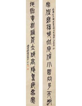 吴昌硕书法对联立轴纸本