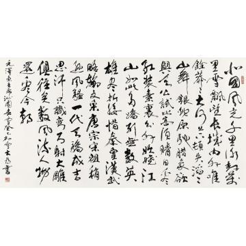 刘大为2013年作行书毛主席句镜心水墨纸本