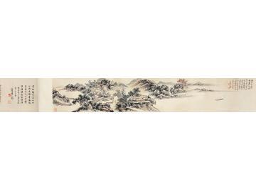 黄宾虹山水手卷纸本