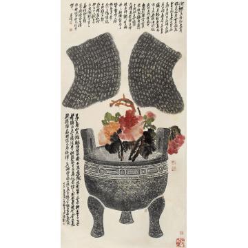 吴昌硕1907年作富贵鼎盛立轴设色纸本