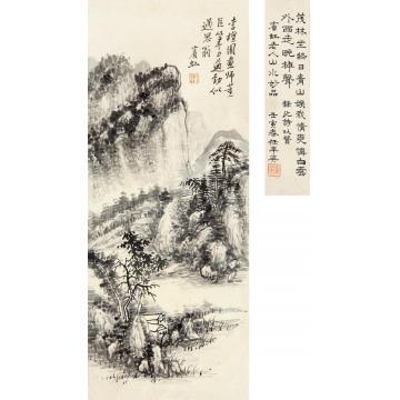黄宾虹山水立轴纸本