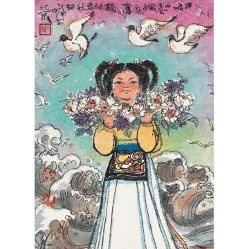 程十发1994年作少女镜心设色纸本