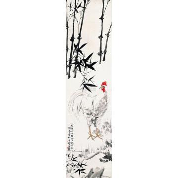 潘天寿汪亚尘1933年作竹鸡图立轴