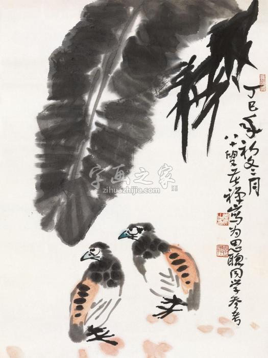 李苦禅1977年作鹌鹑镜心纸本字画之家