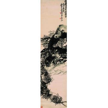 吴昌硕1919年作古松奇石立轴