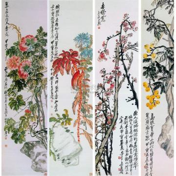 吴昌硕四季花卉四屏