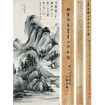 董其昌1616年作五岳图立轴