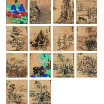 蓝瑛1642年作山水册册页(二十四开选十四)
