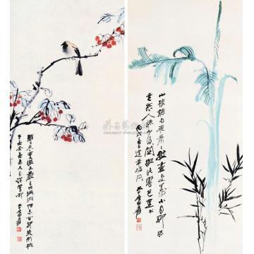 张大千一九四六年作芭蕉墨竹樱桃小鸟(两幅)立轴
