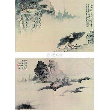 张大千黄山写生册页