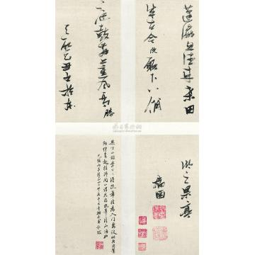 张瑞图行书册页十四开选二