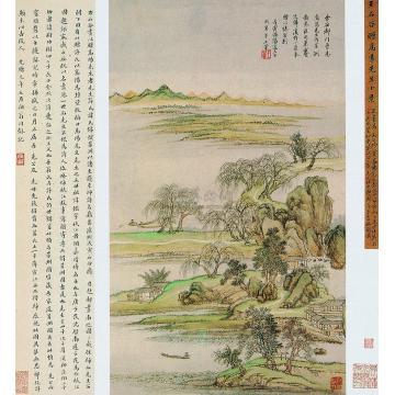 王翚1698年作赠高阳小景图立轴