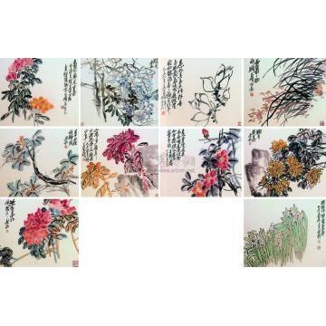 吴昌硕丁巳(1917)、己未(1919)年作花卉图册页(十开选十)