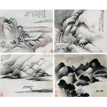 林纾辛酉(1921)年作山水图立轴