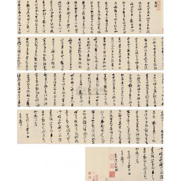 张瑞图行书手卷