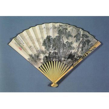 胡佩衡丙戌(1946年)作山水成扇