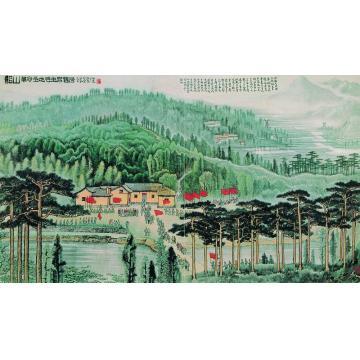 李可染1974年作韶山—革命圣地毛主席旧居镜心
