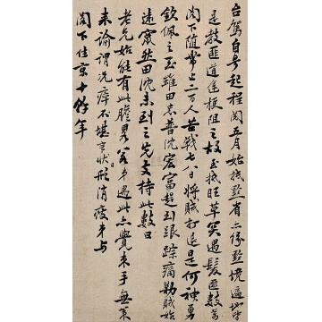 骆秉忠等清书札册(两本)