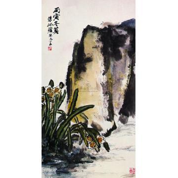 朱屺瞻1986年作溪畔水仙立轴