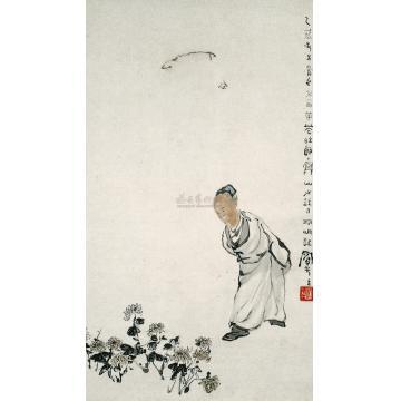 吕凤子渊明赏菊图轴