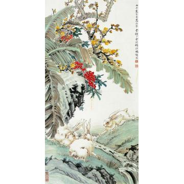 冯超然丙子(1936)年作玉兔图立轴