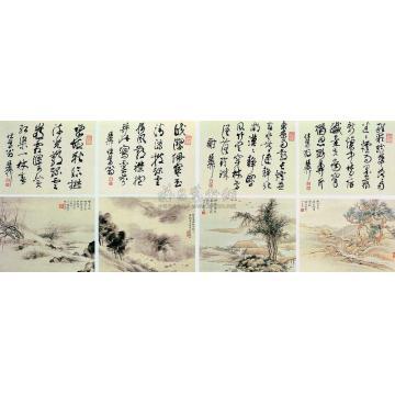 冯超然丁巳(1917)年作四时山水图四屏