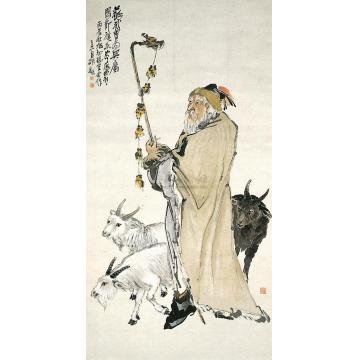 黄山寿程璋苏武牧羊图轴