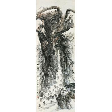 赵望云1958年作峡口清雪立轴