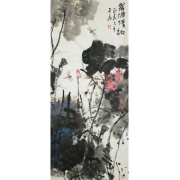 于飞八尺四开,竖幅国画花鸟荷塘清韵字画之家
