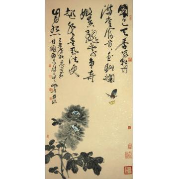 林立中国画花鸟墨牡丹字画之家