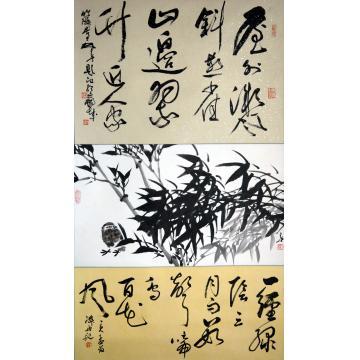 林立中国画花鸟墨竹字画之家