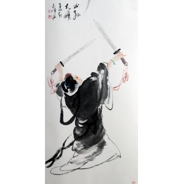 刘志伟国画人物公孙大娘舞剑图字画之家